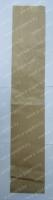 Пакет 110х50х610 крафт для багета